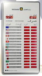 валутно табло, валутни табла, екрани, LED, display, panel, screen, Megatex, Мегатекс, дисплей, екран, панел, exchange