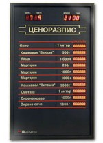 Ценорапис LED display