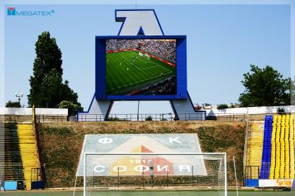 Стадион Герена - София LED
