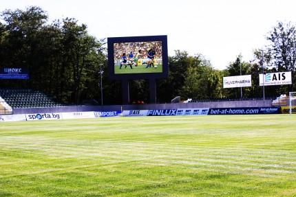 Стадион Лудогорец LED