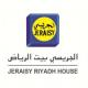 Jeraisy Riyadh House (logo)